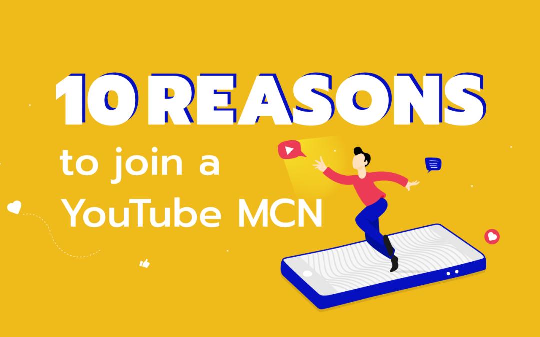 MCN คืออะไร กับ 10 เหตุผลที่ยูทูปเบอร์ ต้องมี MCN