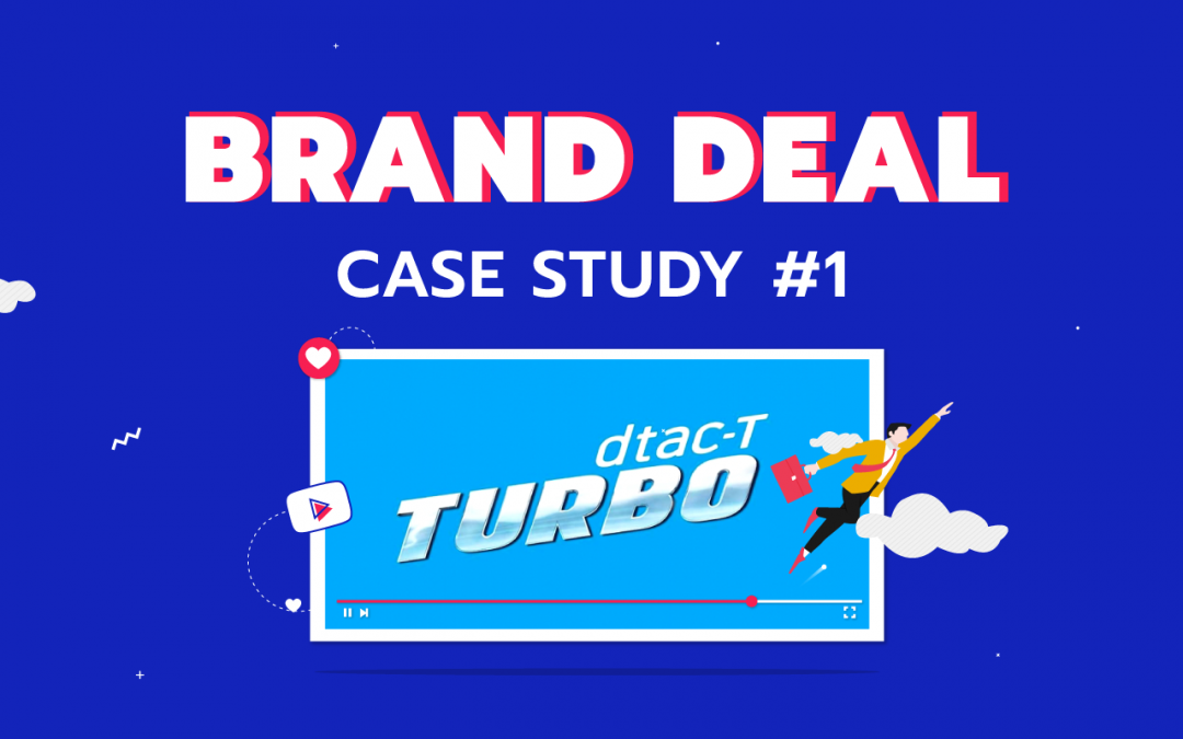 BRAND DEAL | DTAC Turbo